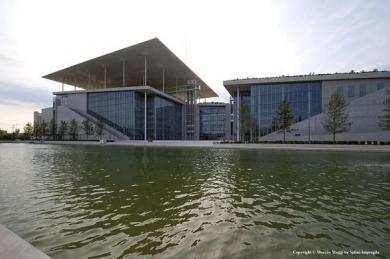 Centro Culturale della Fondazione Stavros Niarchos