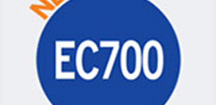 Suite EC700 con nuove UNI-TS 11300-4,5,6 e UNI 10349