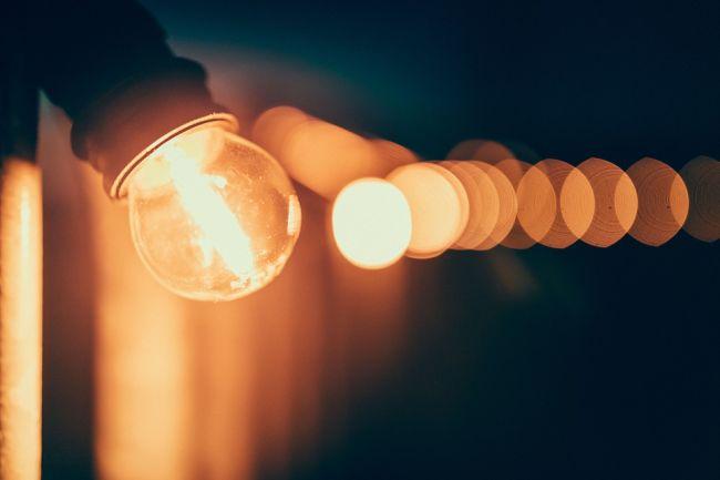 Valutazione della prestazione energetica dei sistemi di illuminazione