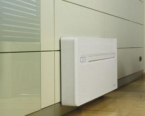 2.0 + FCU: Climatizzatore con termoconvettore integrato