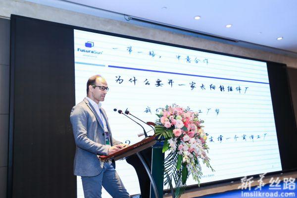 FuturaSun alla conferenza sullo sviluppo dell'energia verde in Cina