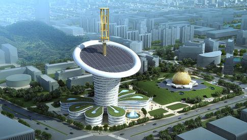 Wuhan Energy Centre 1