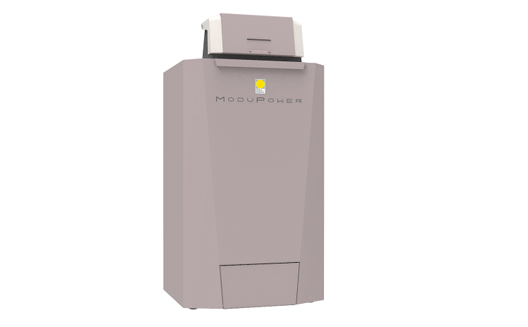 Modupower 220: caldaia a condensazione a basamento