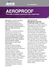 Scheda tecnica AEROPROOF