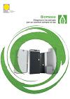 Depliant caldaie a biomassa