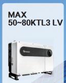 pdf inverter trifase MAX 50~80KTL3 LV