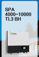 Scheda tecnica SPA 5000~10000 TL3 BH