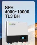 Scheda tecnica SPH 5000~10000 TL3 BH