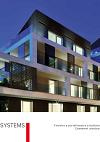 Brochure dei sistemi integrati per finestre e portefinestre a battente